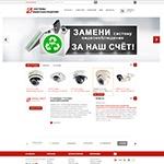 Интернет-магазин «Системы видеонаблюдения»