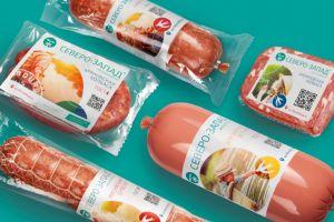 Брендинговое агентство Depot WPF и Петербургский мясокомбинат представили новую торговую марку мясной продукции