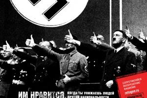 Зомби-фашисты могут «восстать из могил», если мы забудем о толерантности и человечности