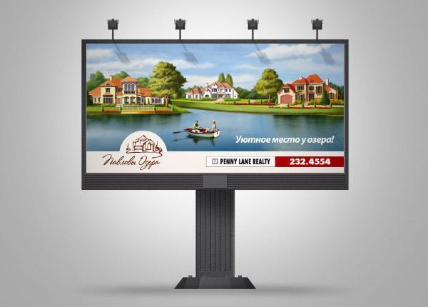 Нюансы изготовления билбордов и баннеров