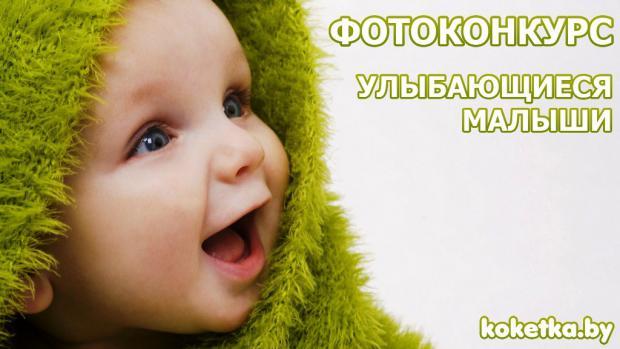 Малыш в кокосе  № 1800055 без смс