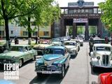 Журнал «За рулем» приглашает в ГУМ на автомобильную выставку «Герои своего времени»