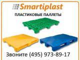 Пластиковые поддоны iplast dolav auer schoeller в Москве