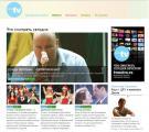 Газета Metro в Петербурге запустила новый сайт для телегида MetroTV