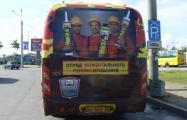 Реклама на транспорте: проект для Henkel