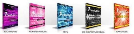 Музыкальная продакшн-библиотека «Эволюция» - легальная музыка для производства на радио и телевидении