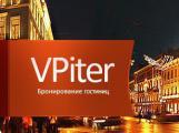 Час Земли в Санкт-Петербурге увидит вся планета