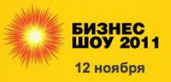 Успешные украинские бизнесмены раскроют свои секреты