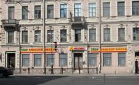 Питерский салон «ФЕЛИКС» «На Петроградской» переехал!