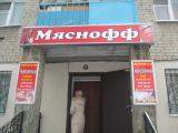Наружная реклама в Казани