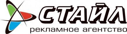 Размещение рекламы по Саратовской области