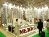 Участие компании «СТ Нижегородец» в выставке «ЗДРАВООХРАНЕНИЕ-2011»