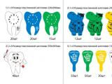 Шелкография на глянцевом полистироле (малые тиражи)