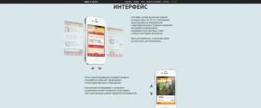 IJI DIGITAL разработало уникальное  дейтинг-приложение для международного рынка