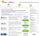 Сравни.ру рассчитал стоимость ОСАГО  по действующим и новым тарифам.