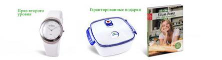 Агентство ICON подарило российским женщинам аппетитное путешествие с брендом Arla Apetina