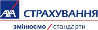 СК «AXA Страхование» расширяет покрытие Центра Выплат Онлайн