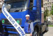500-ый тягач Volvo FH в автопарк ОАО «Лорри»
