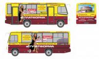 Автобусы ПТК привезут за обувью