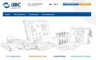 Главная страница нового корпоративного сайта iBIC