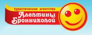 Успешно осуществлен первый чартерный рейс Харьков-Тель-Авив