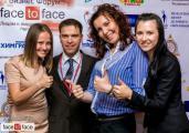 Первый бизнес форум «Facetoface. Партнер. Клиент. Эксперт»