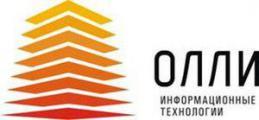 IBM признала компанию ОЛЛИ «Лучшим Бизнес - партнером из Северо-западного Федерального округа»