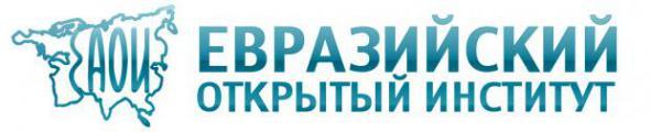 Новый проект Евразийского открытого института «Экспертное мнение»