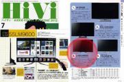 Передовые технологии интеллектуальных телевизоров LG CINEMA 3D произвели революцию в ТВ-отрасли
