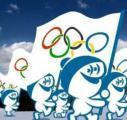 Олимпиада франшиз