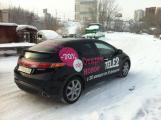 Автомобильное промо для TELE2