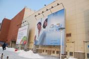 Реклама ароматов от Antonio Banderas в ТРЦ Москвы