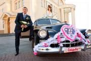 Фотографии любви – свадебный фотограф Э. Василевский