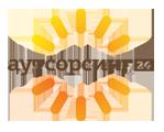 «Аутсорсинг 24»  - участник  мероприятия «Аутсорсинг бизнес-процессов. Основные тенденции»
