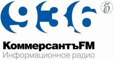 Снова услышать колумнистов «Русского пионера» в первые дни мая можно будет на радио «КоммерсантъFM»