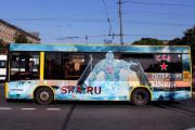 Автобусы СКА – особый повод для гордости петербуржцев