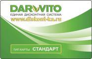 """В Пушкине стартовал общегородской проект Единая дисконтная система """"DAR-VITO""""."""