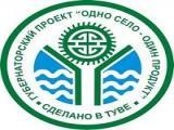 В Туве ввели единый логотип для местных товаров