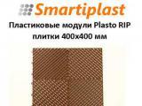 Пластиковые напольные покрытия
