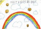 Акция Криминон в Новосибирске