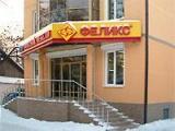 Салон ФЕЛИКС в Краснодаре празднует пятилетие