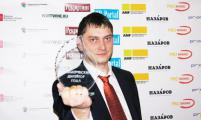 Директор по продажам «Что делать Консалт» – лучший в 2011 году по итогам конкурса «Коммерческий директор»
