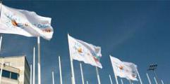 Ждем логистические компании и интернет-магазины на конференцию «Дистанционная торговля в России»