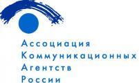 Агентство Elefante вошло в состав Ассоциации Коммуникационных Агентств России (АКАР)