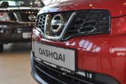 Выгода 80 000 рублей при покупке Nissan Qashqai в Автоцентре «ОВОД»
