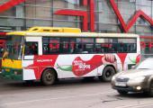 Реклама на транспорте добавила «Перца» в регионы России