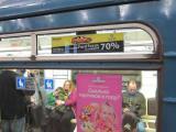BIGLION предлагает пассажирам метро пересесть