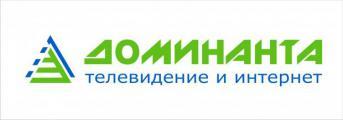 «КТВ «Доминанта» запустила в работу новый официальный сайт.