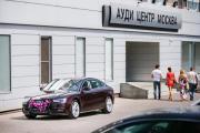 «Audi Drive weekend» в Ауди Центр Москва