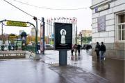 Arena Magic Box обеспечило нестандартное размещение для парфюмерного бренда 'The Secret'